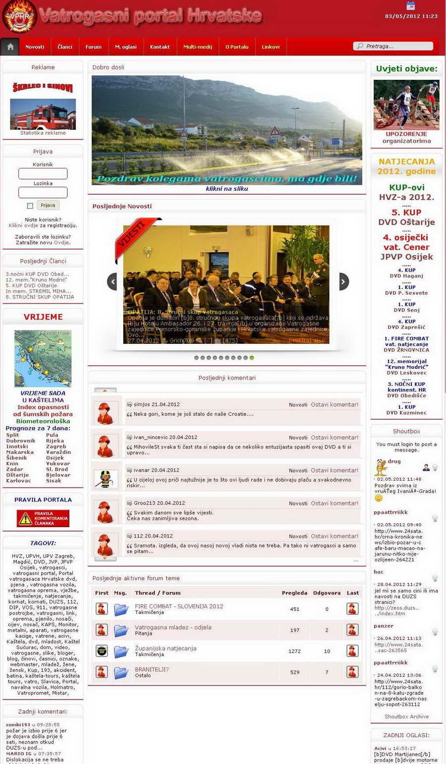 vatrogasni-portal.com/images/naslovnica-1.jpg